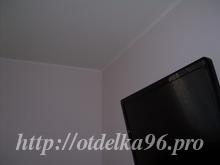 Отделочные работы, евроремонт, , тканевые потолки clipso ( клипсо )   Первоуральск , Ревда , Екатеринбург . Чистовая , черновая отделка ,  ремонт квартиры , офиса ,  коттеджа .